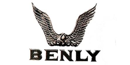 Logo-honda-Benly-1953